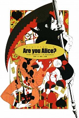 Queen Of Hearts (Are You Alice)