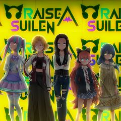 RAISE A SUILEN