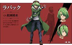 Rabac (Akame ga Kill!)