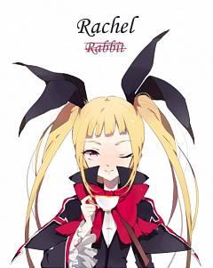 Rachel Alucard