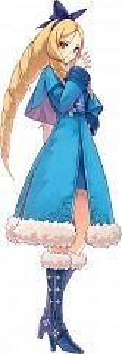 Rebecca (Dare ga Tame no Alchemist)