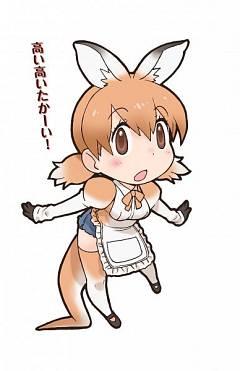 Red Kangaroo (Kemono Friends)
