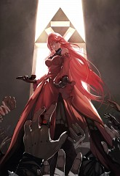 Red Queen (Pixiv Fantasia T)