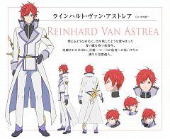 Reinhard van Astrea