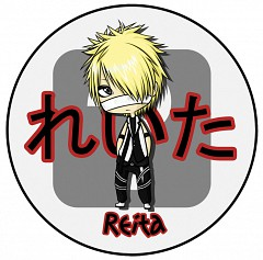 Reita (The GazettE)