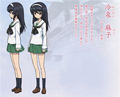 Reizei Mako