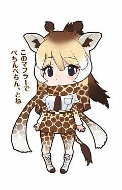Reticulated Giraffe (Kemono Friends)