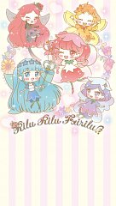 Rilu Rilu Fairilu: Yousei no Door