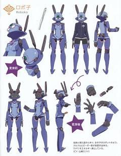 Roboko (Sekai Seifuku)