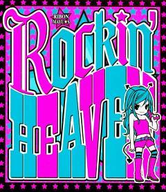 Rockin'★Heaven