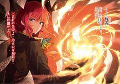 Akashic Records Of Itsuki Magic Instructor