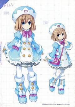 Rom (Choujigen Game Neptune)