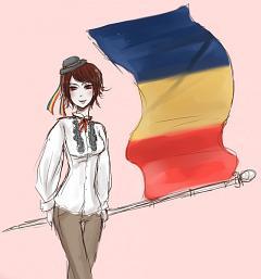Romania (Female)