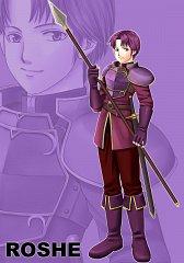 Roshea (Fire Emblem)