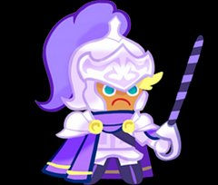 Royal Knight Cookie