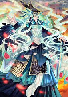 Ruler (Qin Shi Huang)
