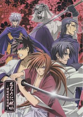 Meiji Swordsman Romantic Story