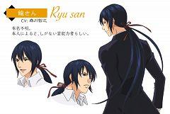 Ryuu-san (Youkai Apato no Yuuga na Nichijou)