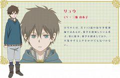 Ryuu (Akagami no Shirayuki Hime)