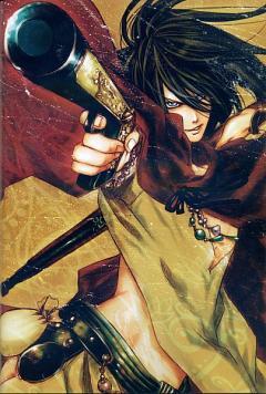 SHI-NO-GUI - Kairi Shimotsuki Illustrations
