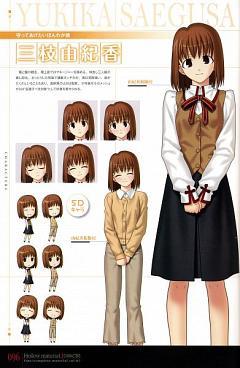 Saegusa Yukika