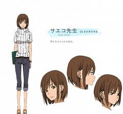 Saeko (tonari No Kaibutsu-kun)
