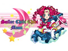 Sailor Chibi Chibi Moon