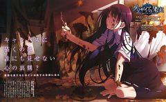 Sakaki Yumiko