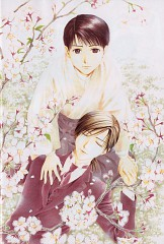 Sakura Gari