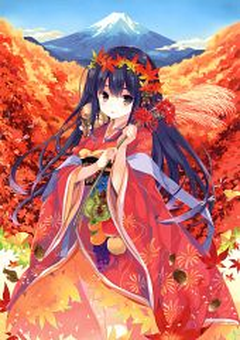 Sakura Koharu
