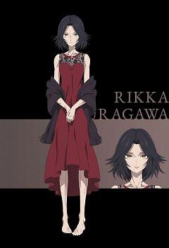Sakuragawa Rikka