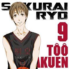 Sakurai Ryou