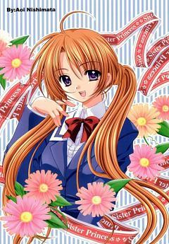 Sakuya (Sister Princess)