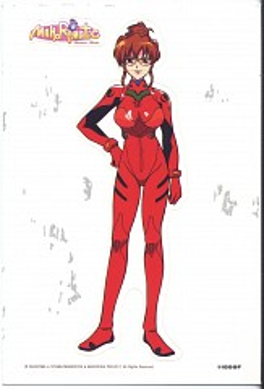 Saori Shikijo