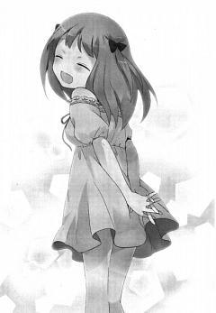 Sasaki Chiho