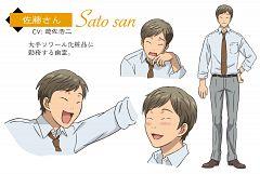 Sato-san (Youkai Apato no Yuuga na Nichijou)