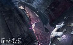 Satsuki (Kara no Shoujo 2)