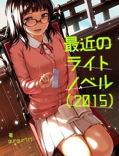 Satsuki Neko