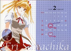 Sawachika Eri