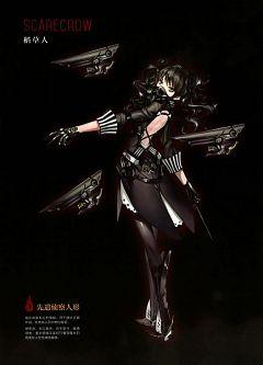 Scarecrow (Girls Frontline)