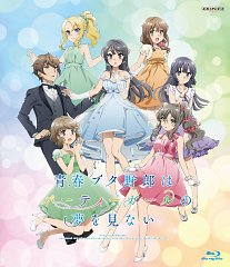 Rascal Does Not Dream Of Dreaming Girl The Movie