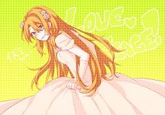 Sena Izumi (Love Stage!!)