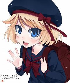 Sendou Emi