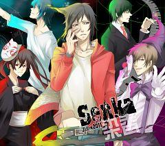 Senka (Nico Nico Singer)
