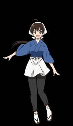 Senke Shinobu