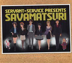 Servant × Service