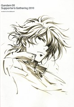 Setsuna F. Seiei