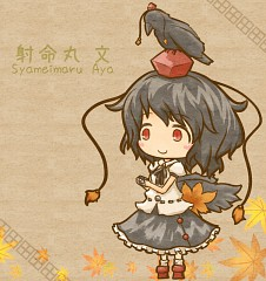 Shameimaru Aya