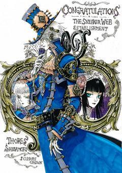 Shibamoto Thores