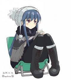 Shima Rin